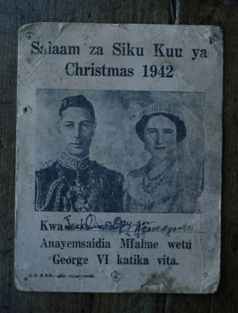 Royal Christmas Card-Kenya.jpg