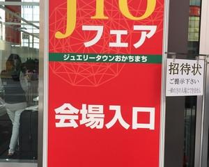 JTOフェアの真珠たち