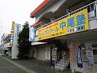 2010-01-30 17.01.28.jpg