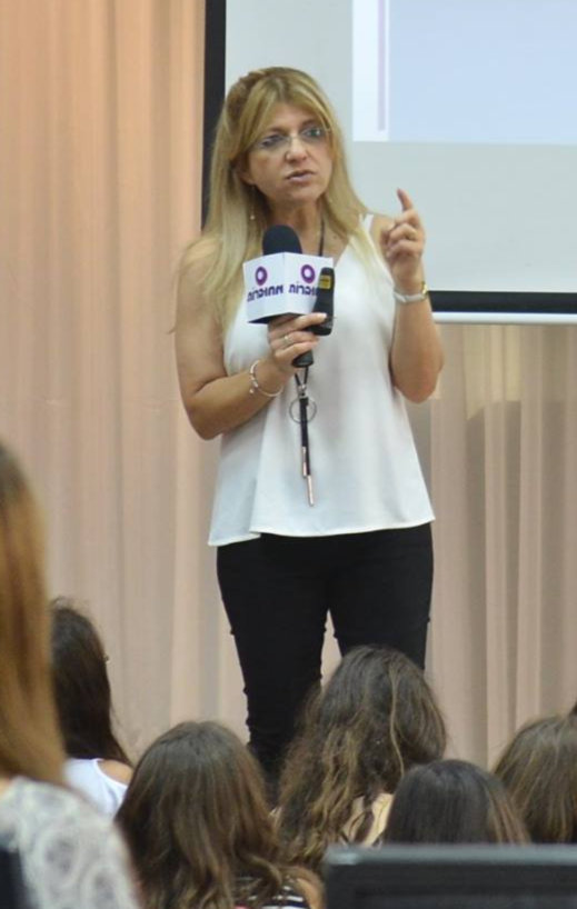 ענת זפרני - הרצאה