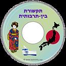 dvd-culture