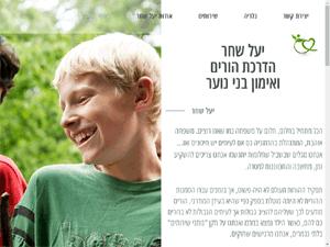 אתר מרצה - יעל שחר