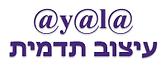 Logo Tadmit