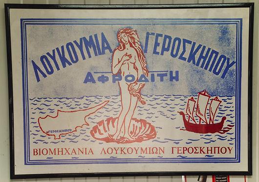 Aphrodites Delights, Cyprus