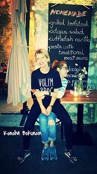 Ela and Matea Outside of Konoba Bokuncin, Sutivan, Brač, Croatia