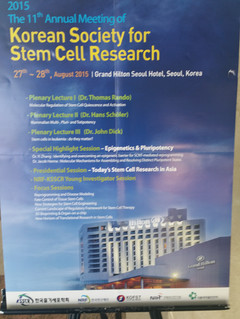 11th Korean Society for Stem Cell Research