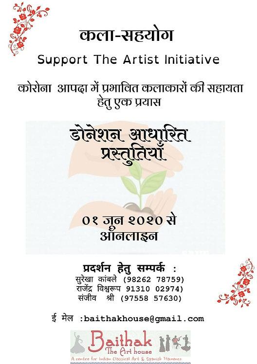 Baithak Flyer - Support The Artist Initiative.jpg
