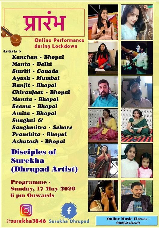 Baithak Flyer 17-05-20.jpg