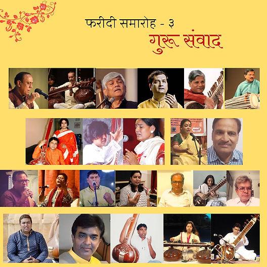 Baithak Flyer - Tribute to Zia Fariduddin Dagar (2).jpg