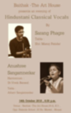 Baithak concert 14-10-18.jpg