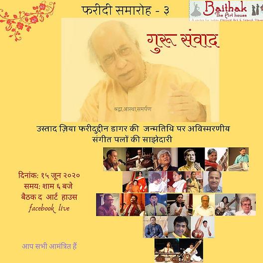 Baithak Flyer - Tribute to Zia Fariduddin Dagar.jpg