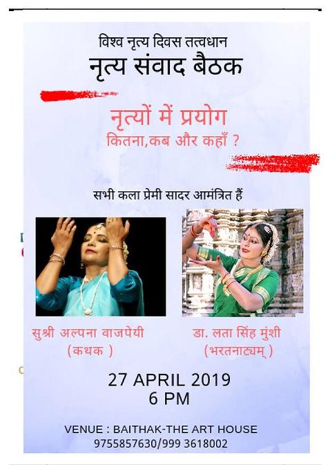 Baithak Flyer 27-04-19.jpg
