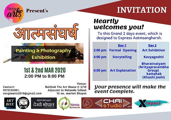 Baithak Flyer 01 to 02-03-20 (2).jpg