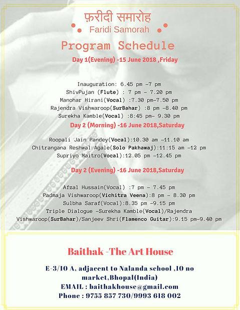 Baithak 15 to 16-06-18.jpg