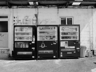 The Vending Machine God