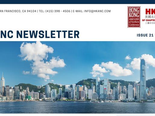 HKANC Newsletter | Issue 21 | April 2021