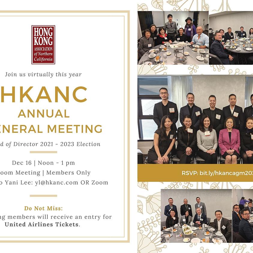 HKANC Annual General Meeting / The Election for 2021 -2023 HKANC Board of Directors