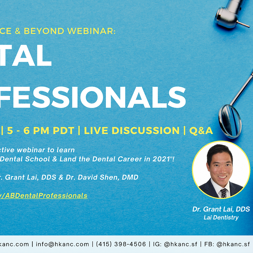 HKANC Advance & Beyond | Dental Professionals