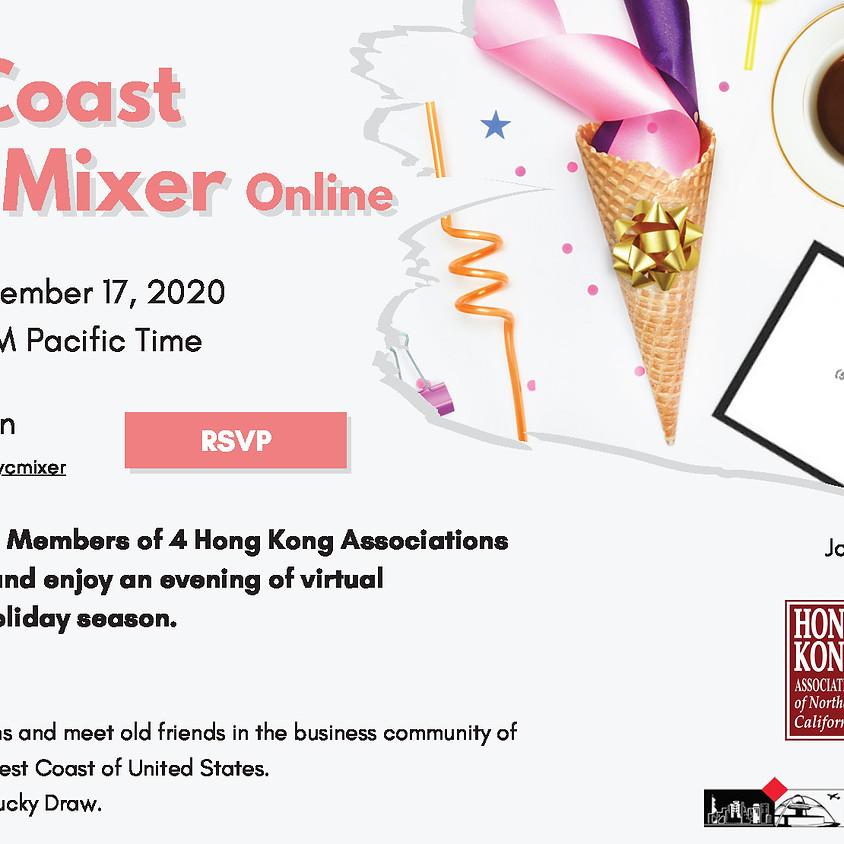 West Coast Joint Mixer