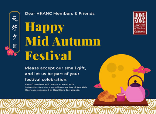 Celebrating the Mid-Autumn Festival with HKANC!