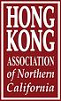 HKANC Logo.png