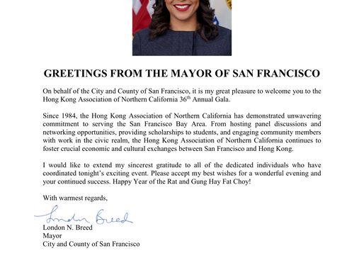 Greetings from Mayor London Breed