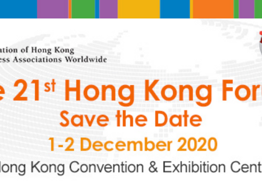 The 21st Hong Kong Forum - Save the Date!
