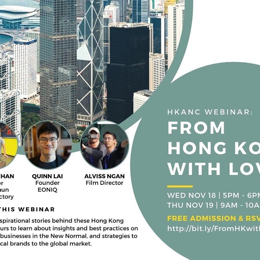 HKANC Webinar   From Hong Kong With Love