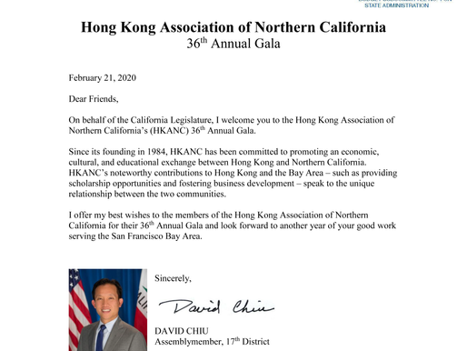 Greetings from San Francisco, CA - Assemblymember, David Chiu