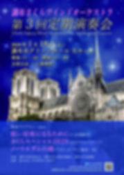 さくら2020A2ポスター.jpg