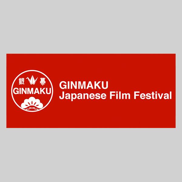 GINMAKU-1.jpg