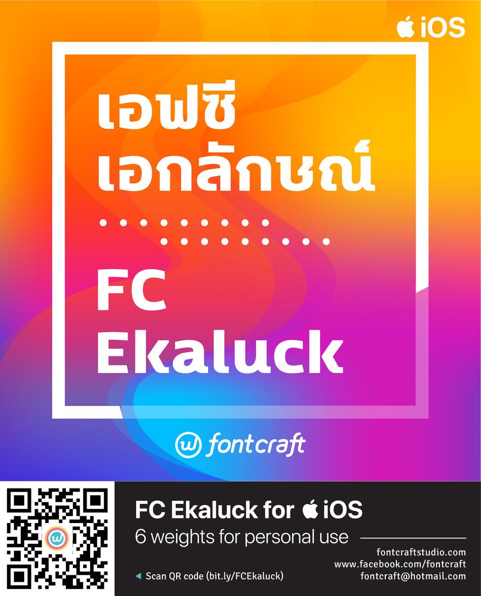 FC Ekaluck for iOS