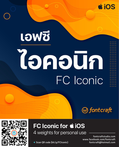FC Iconic Free Use for iOS