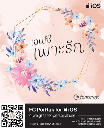 FC PorRak for iOS