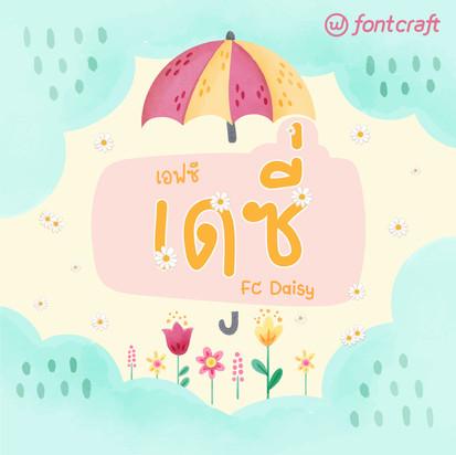 FC Daisy