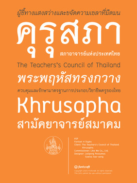 KSP Font Poster.jpg