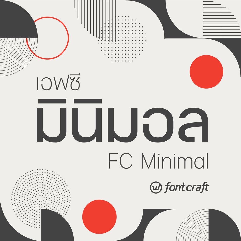 FC Minimal