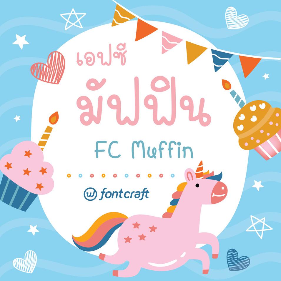 FC Muffin