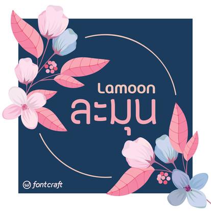 FC Lamoon