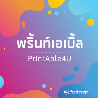 PrintAble4U