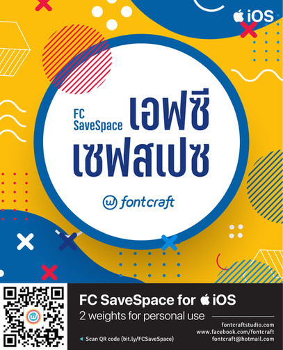 FC SaveSpace for iOS