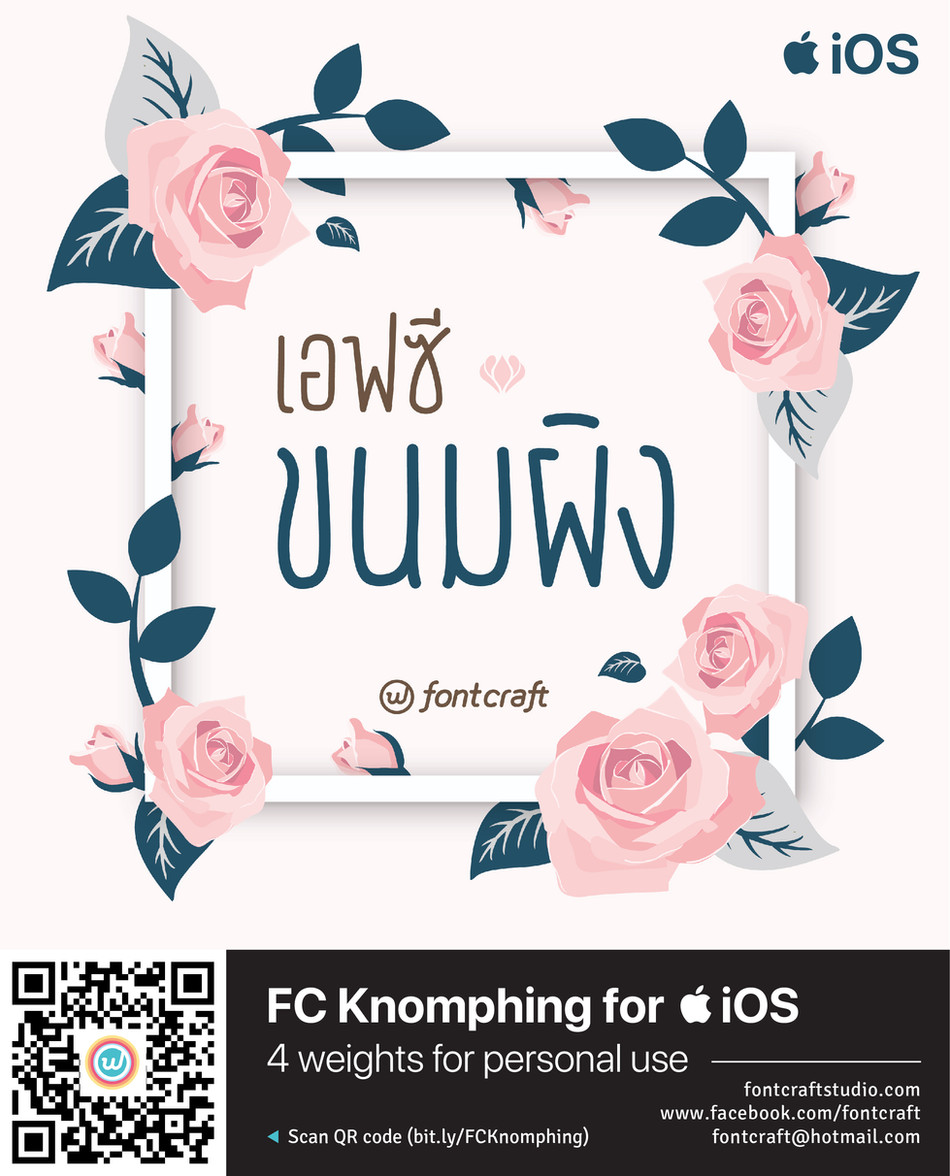 FC Knomphing for iOS