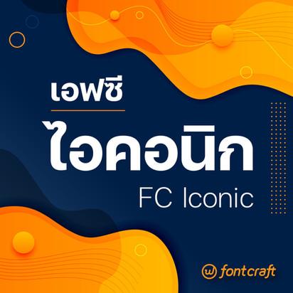 FC Iconic