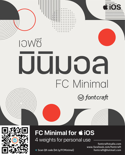FC Minimal Free Use for iOS