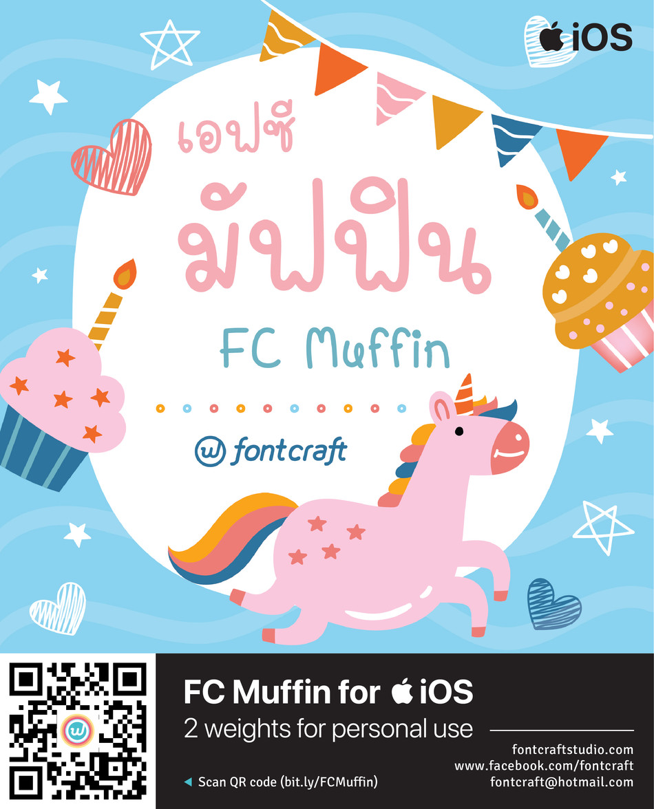 FC Muffin for iOS