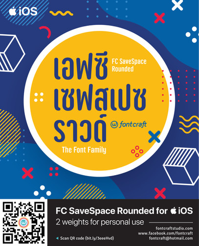 FC SaveSpace Rounded Free Use for iOS