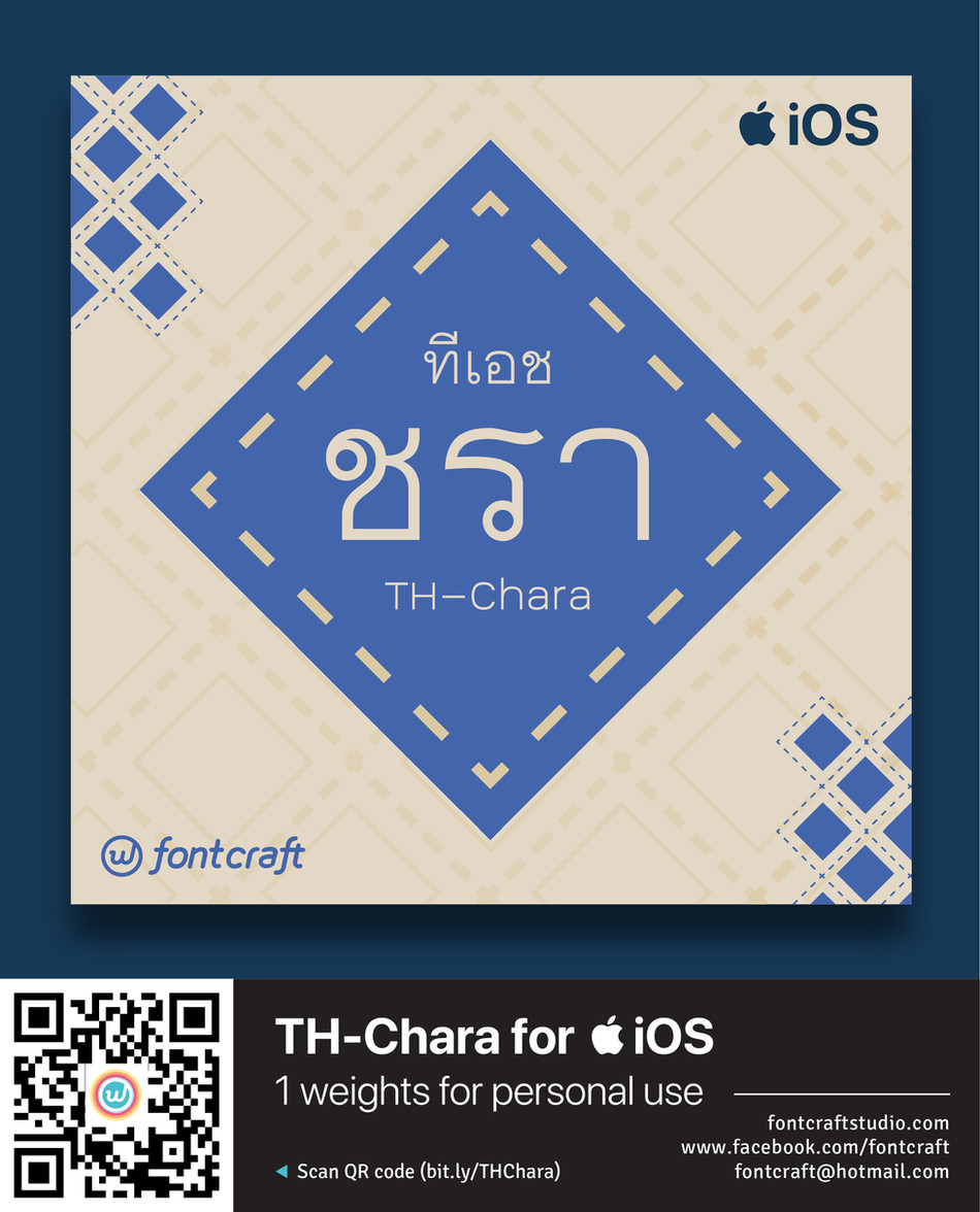 TH-Chara for iOS