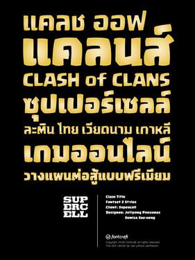 Clash Title Font Poster.jpg