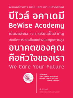 BeWise Font Poster.jpg