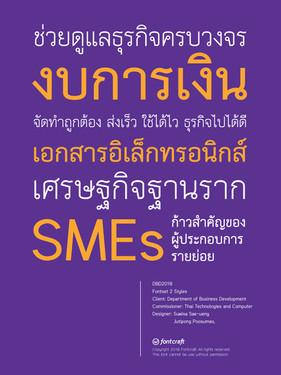 DBD Font Poster.jpg